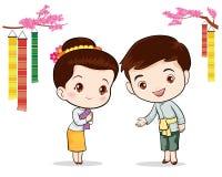Ταϊλανδικό παραδοσιακό ευπρόσδεκτο sawasdee διανυσματική απεικόνιση
