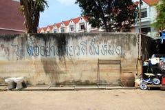Ταϊλανδικό πείραγμα στον τοίχο Στοκ φωτογραφία με δικαίωμα ελεύθερης χρήσης