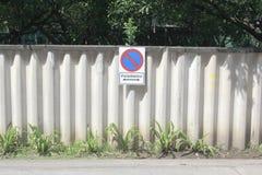 Ταϊλανδός που δεν σταθμεύει το σημάδι στοκ εικόνες με δικαίωμα ελεύθερης χρήσης