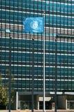 τα έθνη HQ nyc ένωσαν στοκ εικόνα με δικαίωμα ελεύθερης χρήσης