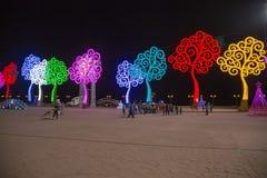 Τα δέντρα ζωντανού αυτό είναι ένα κυβερνητικό σημάδι από τη Νικαράγουα Στοκ φωτογραφία με δικαίωμα ελεύθερης χρήσης