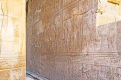 Τα αρχαία αιγυπτιακά ντεκόρ Στοκ εικόνες με δικαίωμα ελεύθερης χρήσης