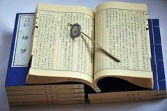 Τα αρχαία κινεζικά βιβλία Στοκ εικόνα με δικαίωμα ελεύθερης χρήσης