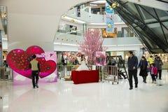 Τα ασιατικά κινέζικα, Πεκίνο, αγορές Plaza πόλεων λοταριών Στοκ Φωτογραφία