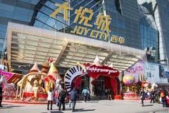 Τα ασιατικά κινέζικα, Πεκίνο, αγορές Plaza πόλεων χαράς Στοκ εικόνα με δικαίωμα ελεύθερης χρήσης