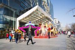 Τα ασιατικά κινέζικα, Πεκίνο, αγορές Plaza πόλεων χαράς Στοκ φωτογραφία με δικαίωμα ελεύθερης χρήσης