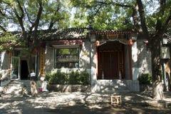Τα ασιατικά κινέζικα, Πεκίνο, οδός Guozijian, που έχουν μια παλαιά γεύση της παλαιάς οδού του Πεκίνου Στοκ Εικόνες