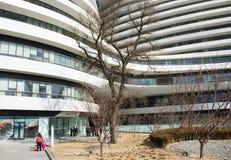 Τα ασιατικά κινέζικα, Πεκίνο, σύγχρονη αρχιτεκτονική, yin αυτός SOHO Στοκ Φωτογραφία