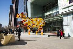 Τα ασιατικά κινέζικα, Πεκίνο, gemdale-plaza, περιεκτικά εμπορικά κτήρια Στοκ Εικόνες