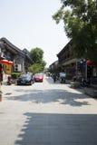 Τα ασιατικά κινέζικα, Πεκίνο, Liulichang, διάσημη πολιτιστική οδός Στοκ Φωτογραφίες