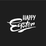 τα αυγά Πάσχας ανθίζουν το κουνέλι απεικόνισης Στοκ φωτογραφίες με δικαίωμα ελεύθερης χρήσης