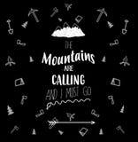 Τα βουνά απεικόνισης καλούν στοκ εικόνα με δικαίωμα ελεύθερης χρήσης