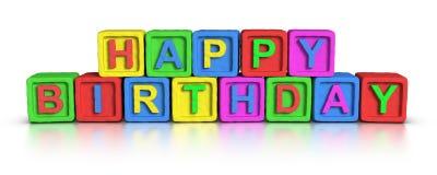 τα γενέθλια εμποδίζουν &tau ελεύθερη απεικόνιση δικαιώματος
