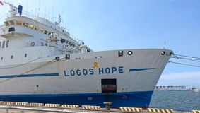 Τα γερμανικά λογότυπα σκαφών ελπίζουν επισκέψεις Kaohsiung Στοκ φωτογραφίες με δικαίωμα ελεύθερης χρήσης