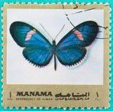 Τα γραμματόσημα ήταν τυπωμένων στα Ηνωμένα Αραβικά Εμιράτα Στοκ Εικόνες