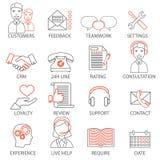 Τα εικονίδια αφορούσαν τη διοίκηση επιχειρήσεων υποστήριξης, τη στρατηγική, την πρόοδο σταδιοδρομίας και την επιχειρησιακή διαδικ Στοκ Εικόνες