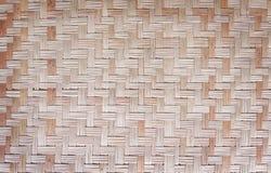 Τα εκλεκτής ποιότητας σχέδια του ταϊλανδικού παραδοσιακού handcraft υφαίνουν, καμένος από τον ξηρό κάλαμο εγκαταστάσεων ή το cype στοκ εικόνα