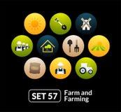 Τα επίπεδα εικονίδια θέτουν 57 - αγρόκτημα και καλλιέργεια Στοκ εικόνες με δικαίωμα ελεύθερης χρήσης