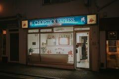 Τα κινέζικα παίρνουν μαζί την πρόσοψη καταστημάτων στοκ φωτογραφίες με δικαίωμα ελεύθερης χρήσης