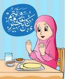 Τα κινούμενα σχέδια του κοριτσιού είναι έναρξη φαγητό σε Ramadan - διανυσματική απεικόνιση Στοκ Φωτογραφία