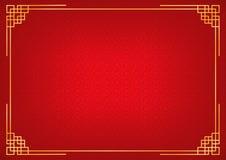 Τα κόκκινα κινέζικα λίγο αφηρημένο υπόβαθρο ανεμιστήρων με τα χρυσά σύνορα Στοκ εικόνα με δικαίωμα ελεύθερης χρήσης