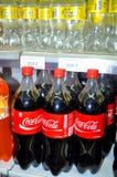 Τα μη αλκοολούχα ποτά ΚΟΣΜΟΥ είναι Στοκ Εικόνα