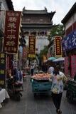 Τα πράγματα που συμβαίνουν γύρω από την παλαιά πόλη Luoyang ` s Τουρίστες, ντόπιοι στοκ φωτογραφίες με δικαίωμα ελεύθερης χρήσης