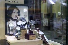 Τα ρολόγια fiyta αντιμετωπίζουν Στοκ Εικόνα
