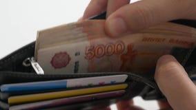 Τα ρωσικά πέντε-χιλιοστά τραπεζογραμμάτια 08 08 απόθεμα βίντεο