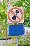 Τα σημάδια δεν επιλέγουν τα λουλούδια Στοκ Εικόνες