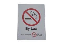 Τα σημάδια δεν καπνίζουν Στοκ εικόνα με δικαίωμα ελεύθερης χρήσης