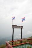 Τα σύνορα της Ταϊλάνδης και του Μιανμάρ Στοκ Εικόνες