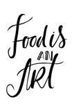 Τα τρόφιμα είναι μια τέχνη Στοκ Εικόνες