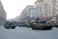 Τα τ-14 Armata Στοκ Εικόνα