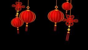 Τα φανάρια και τα κινεζικά κρεμαστά κοσμήματα στον αέρα περιτυλίχτηκαν με τον άλφα, διαφάνεια διανυσματική απεικόνιση