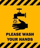 τα χέρια παρακαλώ υπογράφουν το πλύσιμό σας Στοκ Εικόνα