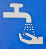 τα χέρια πλένουν εδώ το σα&sigm Στοκ εικόνα με δικαίωμα ελεύθερης χρήσης