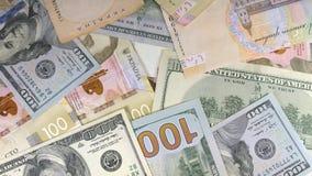 Τα χρήματα περιστρέφονται στον πίνακα μετονομασίες E φιλμ μικρού μήκους