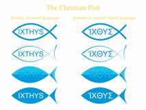 Τα χριστιανικά ψάρια χριστιανικό σύμβολο απεικόνιση αποθεμάτων
