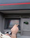 Τα ATM αποσύρουν Στοκ φωτογραφία με δικαίωμα ελεύθερης χρήσης