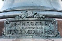 Τεμάχιο του μνημείου στη Μεγάλη Αικατερίνη, Άγιος Πετρούπολη, Ρ Στοκ Φωτογραφία