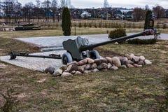 Τεμάχιο του μνημείου στους στρατιώτες των internationalists Krpki Στοκ εικόνες με δικαίωμα ελεύθερης χρήσης