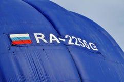 Τεμάχιο του μπλε θόλου μπαλονιών με τον αριθμό μητρώου και η σημαία της Ρωσίας Στοκ Εικόνες