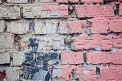 Τεμάχιο του τουβλότοιχος τεκτονικών στοκ φωτογραφίες