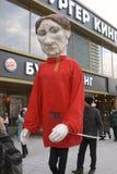 Τεράστιοι περίπατοι μαριονετών στη νέα οδό Arbat στη Μόσχα Στοκ Εικόνα