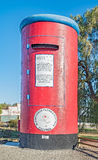 Τεράστιο ταχυδρομικό κουτί σε Calvinia Στοκ φωτογραφία με δικαίωμα ελεύθερης χρήσης