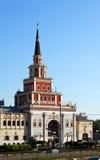 Τερματικό ραγών Kazansky στη Μόσχα Στοκ φωτογραφίες με δικαίωμα ελεύθερης χρήσης