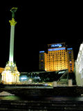 Τετράγωνο ανεξαρτησίας σε Kyiv, Ουκρανία Στοκ φωτογραφία με δικαίωμα ελεύθερης χρήσης