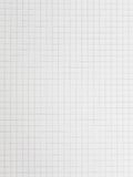 τετράγωνο εγγράφου Στοκ Εικόνα