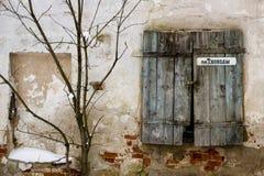 Τετράγωνο ελευθερίας Στοκ εικόνες με δικαίωμα ελεύθερης χρήσης